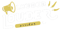 Fun Fresh Full of Flavour , New Thai eatery Louder Louder Restaurant & Bar is a welcome addition to the Northbridge dining scene